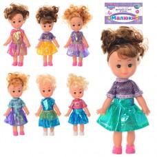 Кукла 6051-5062 Крошка Сью