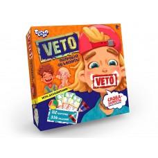 Veto «ВЕТО» — это веселая игра для компании с легкими и забавными правилами