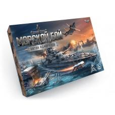 """Морской бой Битва адмиралов """"Морской Бой Битва адмиралов"""" — это суровое морское сражение, где вам предстоит привести свой корабль к финишу, попутно обдавая снарядами…"""