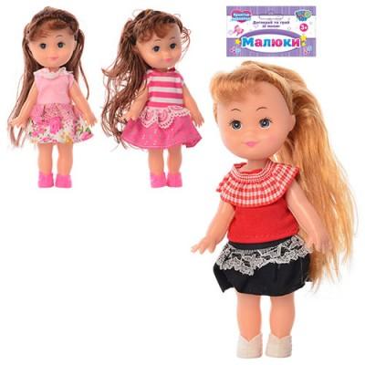Кукла 6006 Крошка Сью оптом