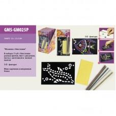 Набор для творчества WINX  GMS-GM025P