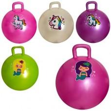 М'яч для фітнесу MS 0485-1 Артикул: MS 0485-1