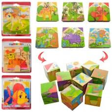 Дерев'яна іграшка Кубики MD 1304