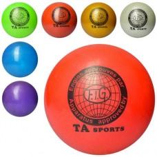 М'яч для фітнесу MS 1981