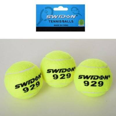 Тенісні м'ячі MS 1178-1