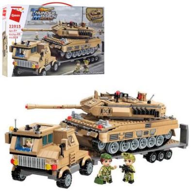 Конструктор Qman 22015 Танк с грузовиком перевозчиком, 829 дет