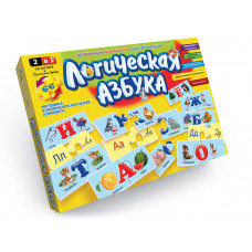 Логическая азбука Изучение алфавита еще никогда не было таким интересным.