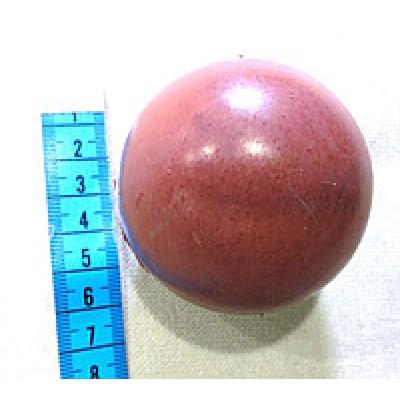 Мячик для метания UR C-3792 (резина, вес-200г,мяч для метания оптом