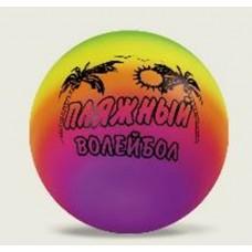 NB18130  Мяч волейбол NB18130 (150шт) Пляжный 130 грамм
