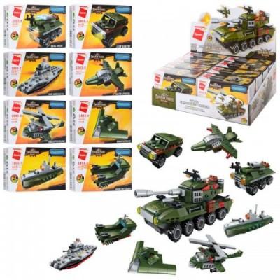 Конструктор Qman 1803 Военная техника - Мегатанк 8в1, 320 дет